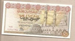 Egitto - Banconota Non Circolata Da 50 Piastre P-43a.3 - - Egitto