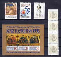 Zypern, Lot, Vignette 1 Pfund-Marke? (47620) - Otros