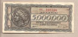 Grecia - Banconota Circolata Da 5.000.000 Dracme P-128a.2  - 1944 - Grecia