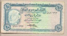 Yemen - Banconota Circolata Da 10 Rials P-13b - 1973 - Yemen