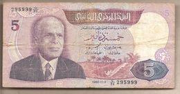 Tunisia - Banconota Circolata Da 5 Dinari P-79 - 1983 - Tunisia
