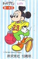 Télécarte Japon DISNEY * 110-143512 * MICKEY Fait Ses Courses (6254) Japan Phonecard Telefonkarte - Disney