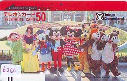 Télécarte Ancienne Japon DISNEY / 110-3579 - BLANCHE NEIGE (6260) SNOWWHITE Japan FRONT BAR * Phonecard - Balken TK - Disney