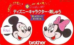 Télécarte Japon / 110-011 - DISNEY - MICKEY & MINNIE * BROTHER   (6265) Japan Phonecard * TELEFONKARTE - Disney