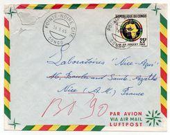 Congo YT N°175 Seul Sur Lettre Pointe Noire Cité Pour La France 1965 (Nice Azur Parfumerie Laboratoires) - Congo - Brazzaville