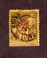 Chine N°13 Oblitéré B/TB Cote 75 Euros !!!RARE - Chine (1894-1922)
