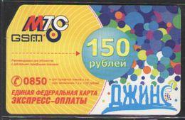 ТЕЛЕФОННАЯ КАРТА МТС ДЖИНС 150РУБ - Rusia