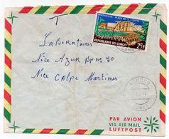 Congo YT P.A. N°12 Seul Sur Lettre Mokono 1966 Pour La France (Nice Azur Parfumerie Laboratoires) - Oblitérés