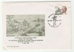 1984 YUGOSLAVIA Anniv WWII EVENT COVER Stamps - WW2