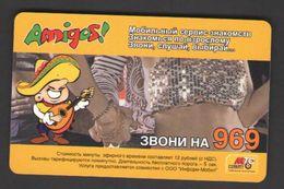 ТЕЛЕФОННАЯ КАРТА МТС AMIGOS 200РУБ - Rusland