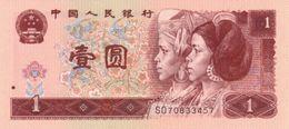 CHINA 1 YUAN 1996 (1997) P-884c UNC  [CN4097c] - Chine