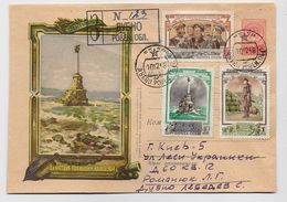 MAIL Post Cover Stationery USSR RUSSIA Set Stamp Cremia Sevastopol NAVY War  Nakhimov Monument VERY RARE - Briefe U. Dokumente