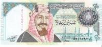 Saudi Arabia - Pick 27 - 20 Riyals 1999 - Unc - Commemorative - Arabia Saudita