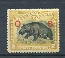LIBERIA 1894 - Yvert S 25 - Hippopotame - Neuf (MLH) Avec Trace De Charniere - Liberia
