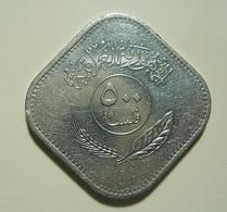 Iraq 500 Fils 1982 (500 Falsan) - Iraq