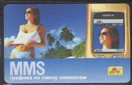 ТЕЛЕФОННАЯ КАРТА МТС ММS 100РУБ - Rusia
