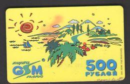 ТЕЛЕФОННАЯ КАРТА GSM 500РУБ - Rusia