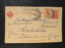 GANZSACHE Korrespondenzkarte Russland Pinsk - Reichenberg   /// D*30634 - 1857-1916 Empire