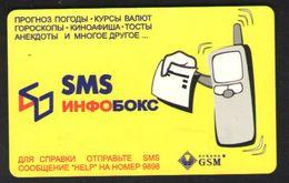 ТЕЛЕФОННАЯ КАРТА GSM ИНФОБОКС 1100РУБ - Russia