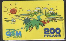 ТЕЛЕФОННАЯ КАРТА GSM 200РУБ - Rusia
