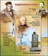 Belarus. 2017. Struve Geodetic Arc (MNH OG **) Souvenir Sheet - Belarus