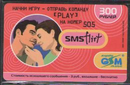 ТЕЛЕФОННАЯ КАРТА GSM PLAY 300РУБ - Russia