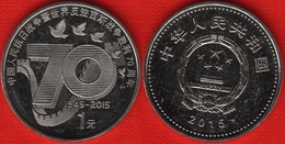 """China 1 Yuan 2015 """"70th Ann. Of The Victory In WWII"""" UNC - Chine"""