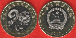 """China 10 Yuan 2017 """"People's Liberty Army"""" BiMetallic UNC - China"""