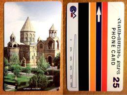 ARMENIA  - URMET -  MINT - Armenia