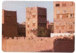 YEMEN A.R. - TRADITIONAL BUILDINGS - RADA'A TOWN / SANAA RED METER / EMA - Yemen