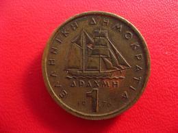 Grèce - 1 Drachme 1976 7604 - Grecia