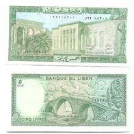 Líbano - Lebanon 5 Livres 1986 Pick 62.d UNC - Líbano