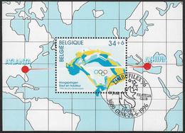 Belgium SG MS3340 1996 Olympic Games, Atlanta Miniature Sheet Fine Used CTO [36/30396/6D] - Blocks & Sheetlets 1962-....