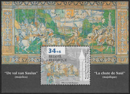 Belgium SG MS3291 1996 Museums Miniature Sheet Unmounted Mint [36/30398/6D] - Blocks & Sheetlets 1962-....