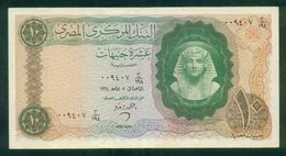EGYPT / 10 POUNDS / DATE : 5-7-1964 / P- 41 ( 2 ) / PREFIX : 194 / USED / TUTANKHAMEN / ARCHEOLOGY - Egitto