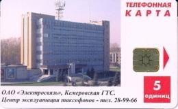 KEMEROVO : KEM01 5u Commu. Building Rev=Yellow USED - Russia