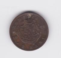2 Bani 1879  B Bronze TTB Sauf Petite Déformation (petit Coup à L'avers) - Roumanie