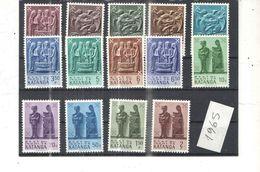 Katanga  PO 1961 Manufatti  Scott.52/65 Nuovi See Scans - Katanga