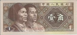 Chine  1 Jiao  1980   P881a  Neuf - Cina