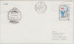 Russia 1989 Icebreaker Ca 10.06.89  Cover (37788) - Poolshepen & Ijsbrekers