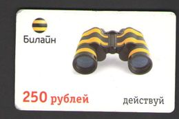 ТЕЛЕФОННАЯ КАРТА БИЛАЙН 250 руб ДЕЙСТВУЙ - Rusia