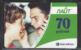ТЕЛЕФОННАЯ КАРТА МЕГАФОН 70 РУБ - Rusland