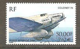 FRANCE 2000 P A N° 64 Oblitéré - Adhesive Stamps