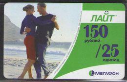ТЕЛЕФОННАЯ КАРТА МЕГАФОН 150РУБ/25 ЕДЕНИЦ - Russia
