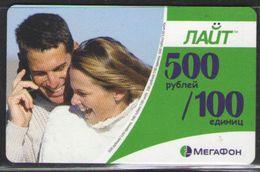 ТЕЛЕФОННАЯ КАРТА МЕГАФОН 500РУБ/100 ЕДЕНИЦ - Rusia