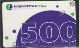ТЕЛЕФОННАЯ КАРТА МЕГАФОН 500РУБ - Russie