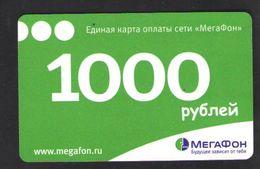 ТЕЛЕФОННАЯ КАРТА МЕГАФОН 1000 РУБ - Rusia