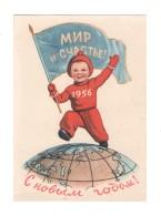 00987 Soviet Russia Happy New Year 1959 Globe - Anno Nuovo