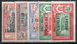 Inde  66,68,72,79,80  ** - Unused Stamps