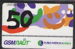 ТЕЛЕФОННАЯ КАРТА МЕГАФОН 50 ЕДЕНИЦ - Rusia